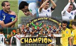 ที่สุด ฟุตบอลโลก