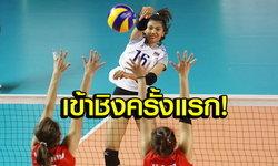ประวัติศาสตร์จารึก! ลูกยางสาวไทย อัด เกาหลีใต้ 3-1 ลิ่วชิงทองเอเชียนเกมส์ครั้งแรก