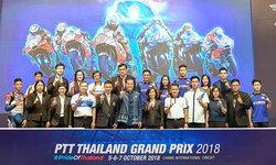 """""""กระทรวงการท่องเที่ยวและกีฬา"""" มั่นใจไทยพร้อมเป็นเจ้าภาพจัดโมโตจีพี"""