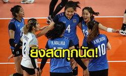 """โปรแกรมวอลเลย์บอลหญิงชิงแชมป์โลก 2018 """"เวิร์คพอยท์"""" ยิงสดสาวไทยทุกนัด"""