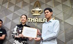 """""""มาดามแป้ง"""" ยื่นหนังสือถึงสมาคมฯ กระตุ้นการพัฒนาผู้ตัดสินไทยลีก"""