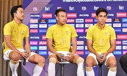เดือดแน่! แข้งไทย จับติ้วฟัด เวียดนาม, อินเดีย ดวล กือราเซา ศึกคิงส์ คัพ ครั้งที่ 47 ที่บุรีรัมย์