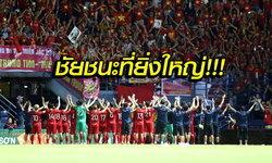 คอมเมนท์แฟนเวียดนาม! หลังบุกชนะ ทีมชาติไทย คาบ้าน 1-0