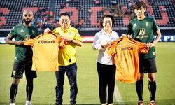 """ทัพราชันมังกร เปิดตัว """"ยู จุน-ซู"""" ,""""คาราบูเอ"""" เสริมทีมเลกสอง"""