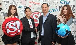 """Sanook จับมือ CTH เปิดปรากฎการณ์ใหม่แห่งการดูฟุตบอล """"Barclays Premier League"""" ครั้งแรกบนโลกออนไลน์"""