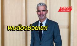 """คุยกับ """"เคร็ก ฟอสเตอร์"""" อดีตนักฟุตบอลผู้พยายามช่วย """"ฮาคีม"""" ให้หลุดพ้นจากการจองจำในไทย"""