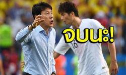 """อะไรเนี่ยไม่รู้เรื่อง! """"ชิน แท ยอง"""" ออกมาปฏิเสธไม่ได้หวังคุมทัพช้างศึก"""