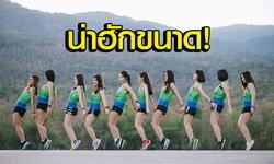 แชร์ว่อนโซเชียล! สาวๆ Aurora Team แก๊งรันเนอร์นางฟ้าเชียงใหม่กับภาพชุดล่าสุด (อัลบั้ม)