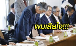 """ผมออกเอง! """"ปธ.โอลิมปิกญี่ปุ่น"""" ลาตำแหน่งกรณีข่าวฉาวสินบนโตเกียว 2020"""