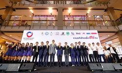 """3 องค์กรกีฬาภาครัฐผนึกกำลังภาคเอกชน เปิดตัวโครงการ """"THE POWER OF UNITY"""" รวมพลังไทยเพื่อฮีโร่ไทย แข่งขันโอลิมปิกเกม และ พาราลิมปิกเกม โตเกียว 2020"""
