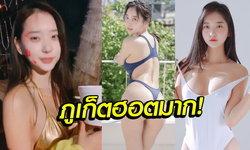 """ทะเลเดือด! """"ชิน แจอึน"""" สาวเซ็กซี่สายสปอร์ตพักผ่อนสุดชิลที่ภูเก็ต (ภาพ+คลิป)"""