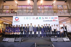 โตโยต้าจับมือภาคเอกชนสนับสนุนนักกีฬาไทยสู่โอลิมปิกและพาราลิมปิก ปี 2020 ณ กรุงโตเกียว