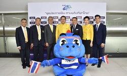 """นายกสมาคมฯ ร่วมแถลงข่าว ปตท. """"จุดประกายฝัน สานพลังกีฬาไทย"""""""