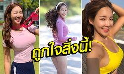 """บึ้มทุกจุด! """"ปาร์ก จีฮเย"""" สาวหน้าหวานแดนกิมจิผู้หลงใหลการเสียเหงื่อ (ภาพ)"""