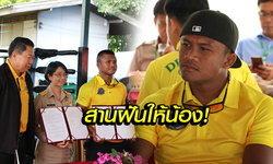 """ทำเพื่อสังคม! """"บัวขาว"""" เซ็นสัญญาร่วมมือ """"รร.แม่แตง"""" จัดห้องเรียนมวยไทย"""