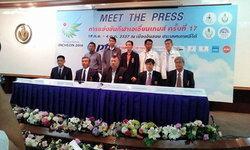 วางเป้าอชก.ทัพไทยหวังคว้า14ทองเอเชียนเกมส์