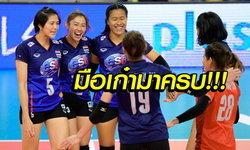 """แบโผ! """"14 นักตบลูกยางสาวไทย"""" ลุยศึกคัดโอลิมปิกเกมส์ 2020"""