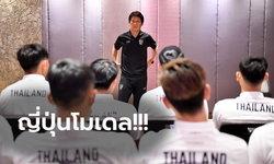 """เตรียมทีมก่อน! """"นิชิโนะ"""" เรียก 24 แข้งทีมชาติไทย เข้าร่วมฝึกซ้อมย่อย"""