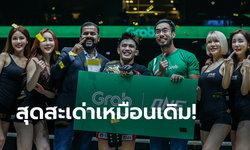 """มะนิลาเดือด! """"พาซิโอ"""" ป้องแชมป์สำเร็จ, 5 กำปั้นไทย ชนะ 4 แพ้ 1 ศึก ONE: MASTERS OF FATE"""