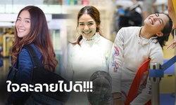 """นักกีฬาแจ่มบอกต่อ! """"ต้นน้ำ"""" นักฟันดาบทีมชาติไทยชุดซีเกมส์ (ภาพ)"""