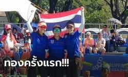 เฉือน 3 แต้ม! ทีมยิงธนูสาวไทย เฉือน อินโดนีเซีย คว้าทองประวัติศาสตร์