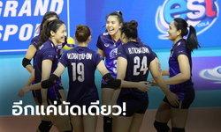 สะใจกองเชียร์! ตบสาวไทย อัด คาซัคสถาน 3-1 ลิ่วชิง เกาหลีใต้ ชี้ชะตาตั๋วโอลิมปิก