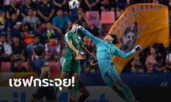 """""""กรพัฒน์"""" ขึ้นแท่น ผู้รักษาประตูเซฟเยอะสุด อันดับ 2 ชิงแชมป์เอเชีย U23"""