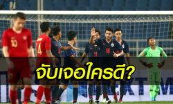 แข้งไทยลุ้นระทึก! แบ่งโถแล้ว U23 ชิงแชมป์เอเชีย จับสลาก 26 กันยายน นี้