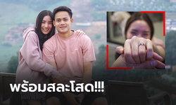 """เพื่อนแห่ยินดี! """"บาส พีระพัฒน์"""" แข้งทีมชาติไทยขอแฟนสาวแต่งงาน (ภาพ)"""