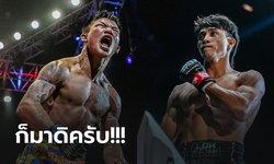 """อย่างห้าว! นักชกเวียดนาม ท้าทาย """"รถถัง"""" ขอชิงแชมป์โลก ONE มวยไทย"""