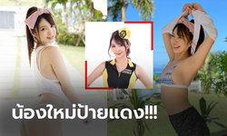 """ชนะใจกรรมการ! """"มารินะ"""" ผ่านคัดตัว ริงเกิร์ลสาวศึก K-1 KHAOS 2020 (ภาพ)"""