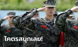"""ประสบการณ์ที่ดี! """"ซน"""" เล่าชีวิต 3 สัปดาห์ในค่ายทหารเกาหลีใต้"""