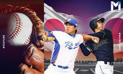 ฟุตบอลตีไม่แตก : ทำไม ญี่ปุ่น-เกาหลีใต้ จึงมีเบสบอลเป็นกีฬายอดนิยมอันดับ 1?