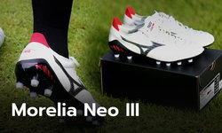 """""""Mizuno"""" รุ่น """"Morelia Neo III Japan"""" รองเท้าฟุตบอล อีกหนึ่งขั้นของความเร็ว! + คลิป"""