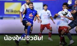 แดงฝั่งละใบ! บีจี ปทุม เปิดบ้านเฉือน เมืองทอง 2-1 เปิดหัวไทยลีก 2020