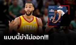 """""""โกแบร์ต"""" นักแม่นห่วง NBA หยอกนักข่าวสุดท้ายติดโคโรนาจริง (คลิป)"""