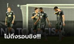 เก็บตกประเด็นหลังเกม! แมนฯ ยูไนเต็ด พ่าย เซบีย่า 1-2 จอดป้ายศึกยูโรปาลีก