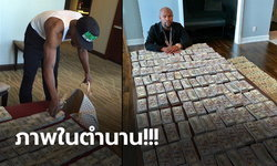 """กองเงินของจริง! สื่อดังนับให้พร้อม """"ฟลอยด์"""" โชว์เงินเท่าไรครั้งอดีต (ภาพ)"""