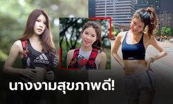"""สวยใสสุขภาพดี! """"เมเม่"""" นักวิ่งสาวดีกรี Miss Tourism World ลำปาง (ภาพ)"""