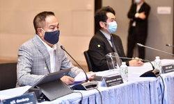 สมาคมฯ-ไทยลีก จัดประชุมเตรียมพร้อมฟุตบอลลีกเมืองไทย คัมแบ็คหลังโควิด