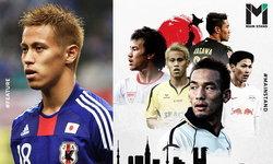เพื่อสิ่งที่เงินซื้อไม่ได้ : ทำไมนักฟุตบอลญี่ปุ่นย้ายไปเล่นในยุโรปด้วยราคาแสนถูก?