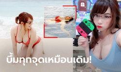 """โนสนโนแคร์! ล่าสุดของ """"คิมิ ฮิเมะ"""" ตัวแม่เซ็กซี่ E-Sports แดนอิเหนา (ภาพ)"""