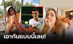 """ฉาวสนั่นวงการ! """"โทมิช"""" แบดบอยเทนนิสออสซี่อัดคลิปสยิวกับแฟนสาวออกขาย (ภาพ)"""