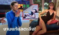 """นึกว่าตุ๊กตา! """"ชูมาเชนโก"""" สาวกระโดดสูงทีมชาติยูเครนสุดน่ารัก (ภาพ)"""