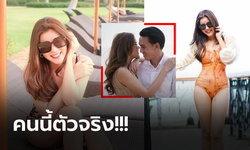 """คบนานกว่า 7 ปี! """"เฟี๊ยต"""" หวานใจ """"ลีซอ"""" ผู้สยบความเจ้าชู้ดาวเตะซุปตาร์เมืองไทย (ภาพ)"""