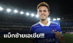 """หนึ่งเดียวอาเซียน! IFFHS เลือก """"ธีราทร"""" กองหลังไทยติดทีมยอดเยี่ยมเอเชีย 2020"""
