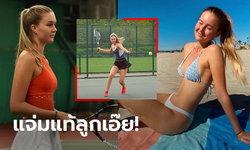 """ตุ๊กตาชัดๆ! """"สคาร์เล็ตต์"""" เทนนิสสาวดาวรุ่งสุดน่ารักแห่งแดนผู้ดี (ภาพ)"""