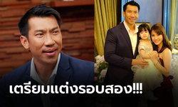 """เม้าท์สนั่นกลัวเมีย! """"บอล ภราดร"""" ตำนานนักเทนนิสไทยแฮปปี้ชีวิตครอบครัว (คลิป)"""