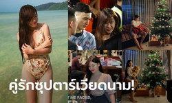 """หวานสู้ไวรัส! """"ซอนยา"""" เน็ตไอดอลบินฉลองคริสต์มาส """"ดัง วัน ลัม"""" ที่ไทย (ภาพ)"""