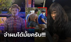 """ฮาส่งท้ายปี! """"บัวขาว"""" นักชกขวัญใจชาวไทยนอกสังเวียนกลายเป็นแบบนี้ (ภาพ)"""